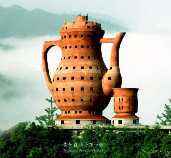 Museo del té China